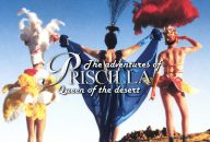 The Adventures of Priscilla Queen of the Desert: Drive-in Cinema Experience